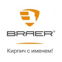 BRAER (Московская обл.)