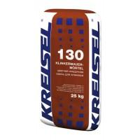 Klinker-mauermörtel 130 Цветная кладочная смесь для кирпича с низким водопоглощением